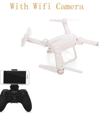 Buy        Small Drone Fremont        NE 68025